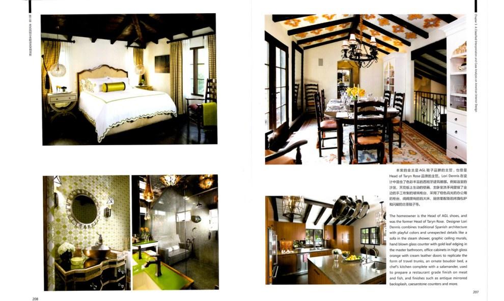 Manual of American Interior Design Spread 2 Celebrity Interior Designer Lori Dennis