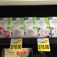Hankering for Frozen Greek Yogurt