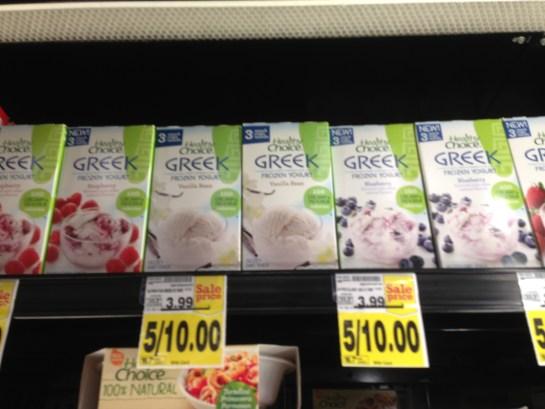 #ad Healthy Choice Greek Frozen Yogurt Flavors