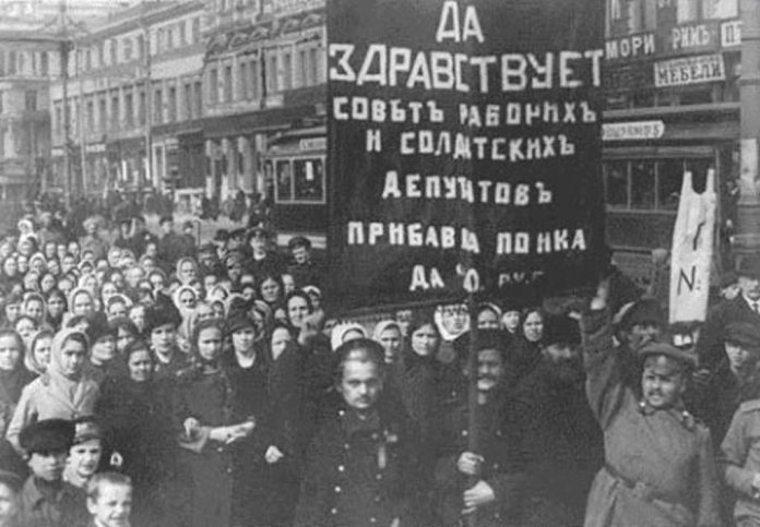 Arbejderdemonstration i Rusland i Februar 1917