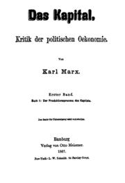 1867kapital.png