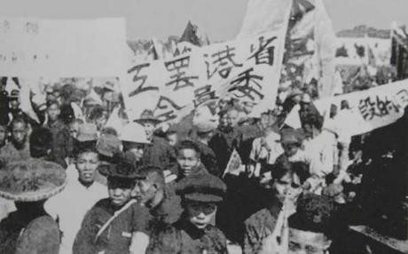 Strikers during the 1925 Hong Kong general strike. Source: https://libcom.org/history/chinese-revolution-1925-1927