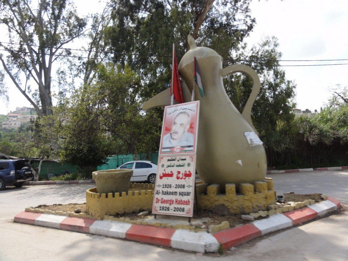 George Habash square [Tulkarem?], Taken on 7 April 2011, Source: https://www.panoramio.com/photo/50717122. Author: Mujaddara. (CC BY-SA 3.0) Om George Habash se 1 august 1925