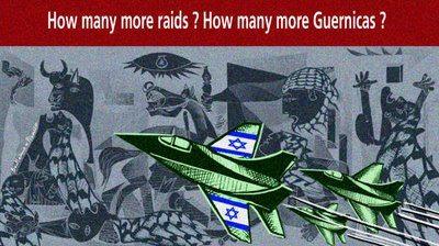 Guernica_Gaza.jpg