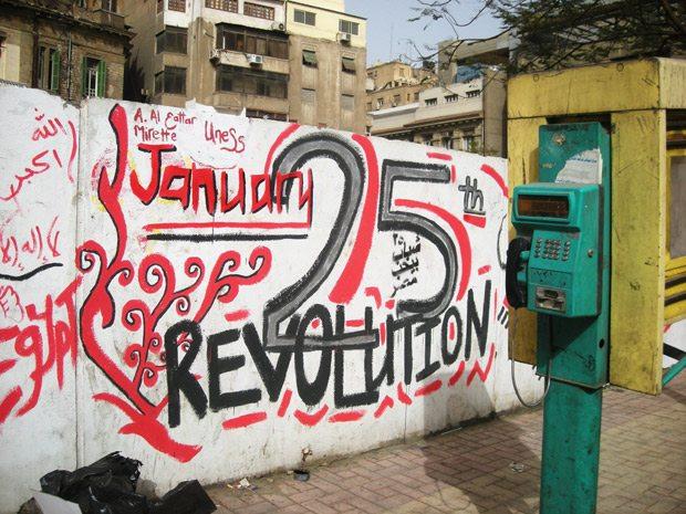 Foto: Tahrirpladsen i Cairo under foråret 2011 (Charlotte Lund)