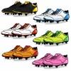 サッカーのスパイクの色々な種類とその特徴!