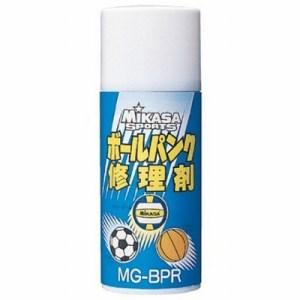バルブから空気が抜けるサッカーボールは修理をすれば直る!01