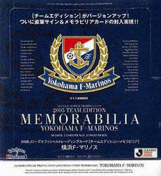 横浜F・マリノス 2005 Jリーグオフィシャルトレーディングカード