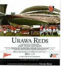 浦和レッズ 2004 Jリーグオフィシャルトレーディングカード