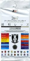 浦和レッズ 2007 Jリーグトレーディングカード