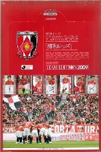 浦和レッズ 2009 Jリーグトレーディングカード