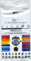 ジュビロ磐田 2007 Jリーグオフィシャルトレーディングカード