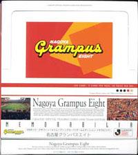 名古屋グランパス 2006 Jリーグトレーディングカード