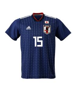 サッカー日本代表 サムライブルー ユニフォーム 背番号「15」