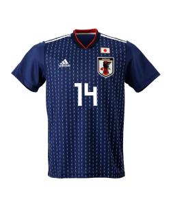 サッカー日本代表 サムライブルー ユニフォーム 背番号「14」
