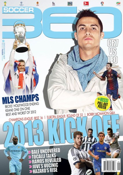 past issue 43