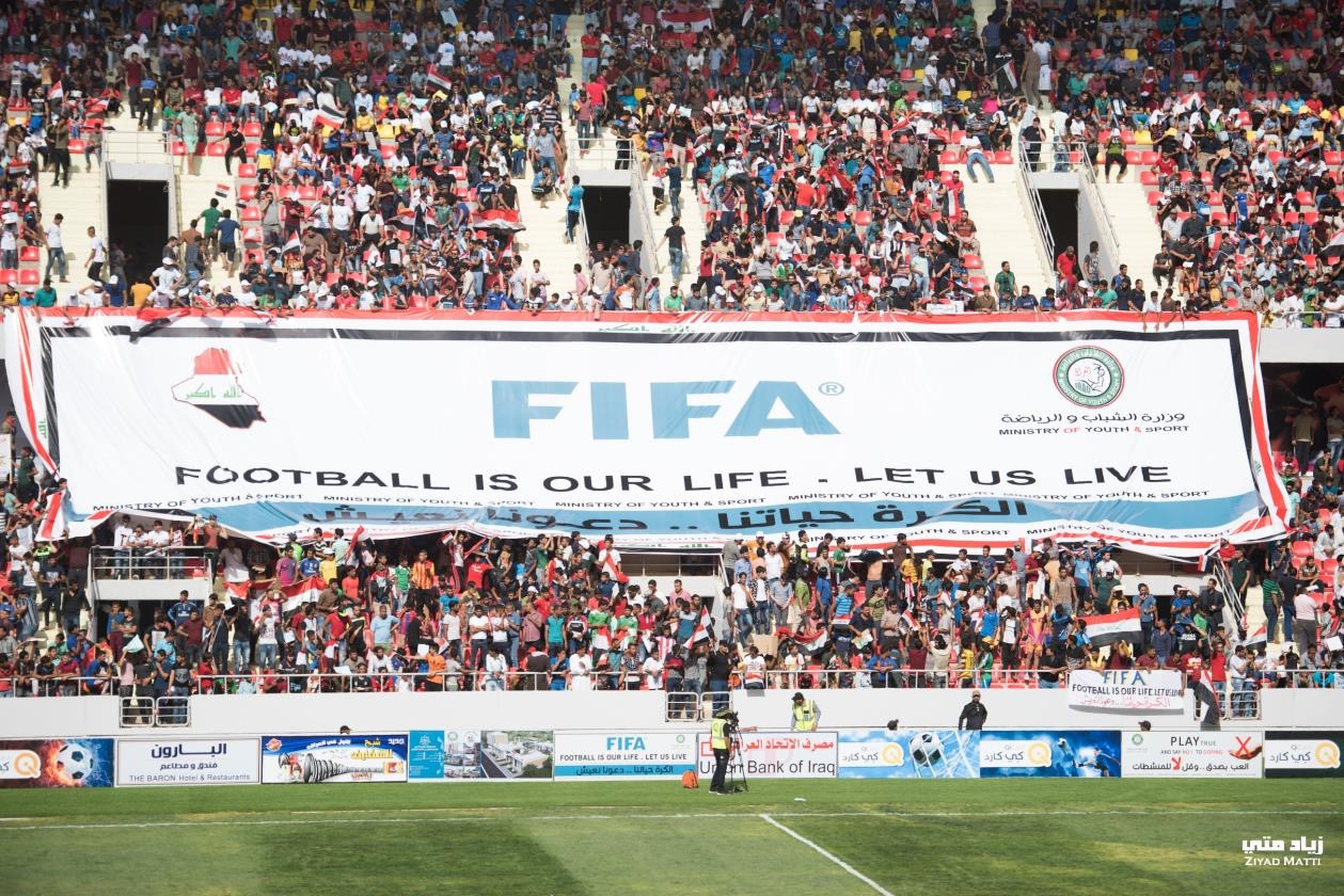 The stadium boom – 2017: A year of excellence in Iraqi football