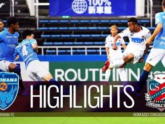 fc - 一美一成の華麗な突破からのゴールも、鈴木武蔵、チャナティップの崩しに横浜FCは初勝利を逃す