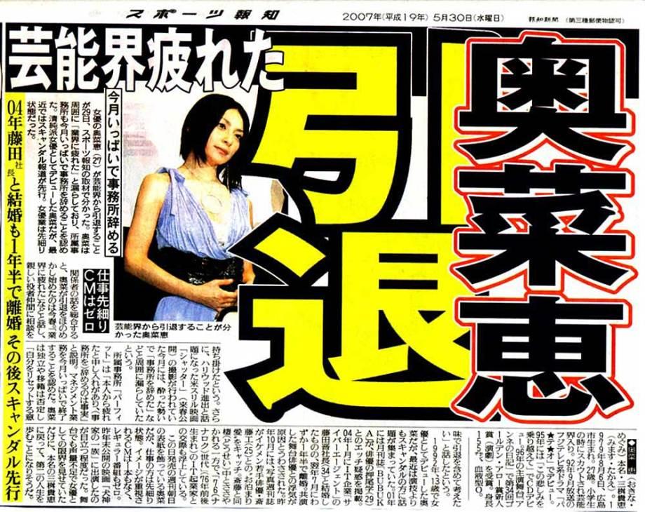 20070530houchi1000p-30b