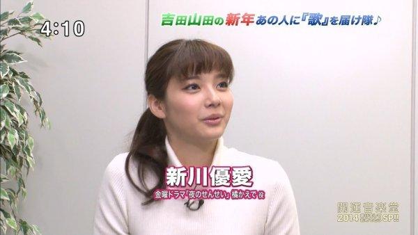 shinkawa4