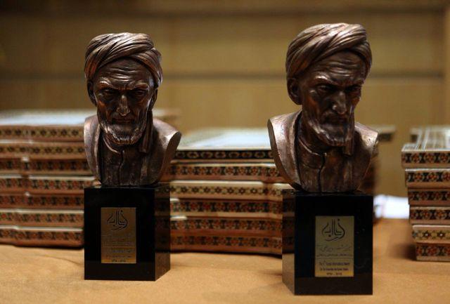 Farabi Award 2018 (6)