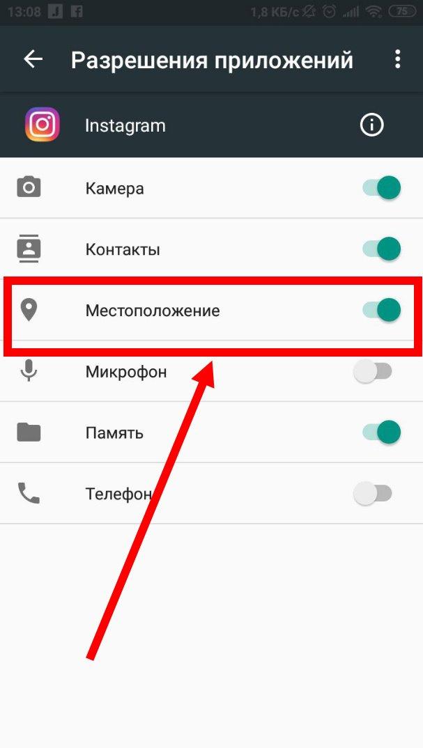 как под фото поставить местоположение в инстаграм сочи также может
