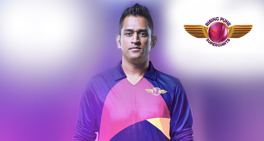 Can MS Dhoni repeat his CSK success?