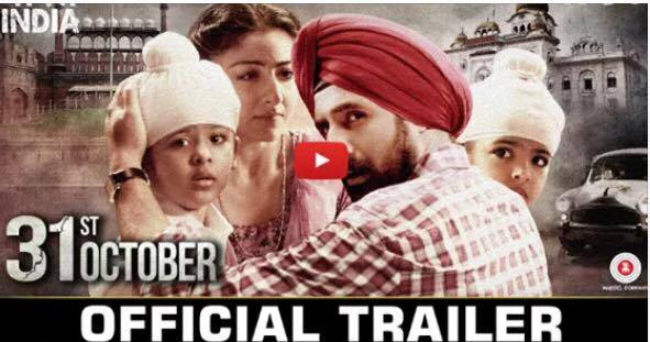 Vir Das & Soha Ali Khan Enthrall Viewers in the film 31st October Trailer
