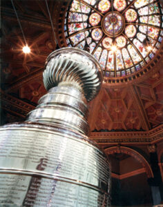 hockey-hall-of-fame-stanley-cup