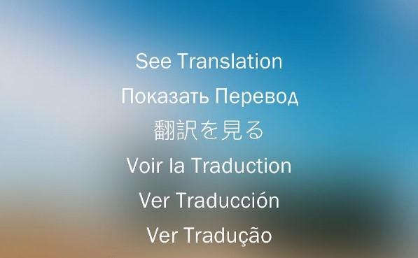 instagram prevod