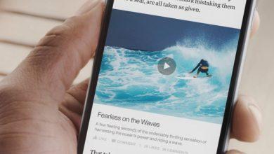Photo of Facebook će nagrađivati duže video snimke koje posetioci zaista i gledaju