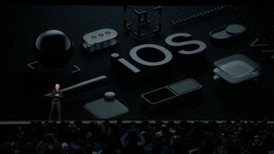 Photo of Najboljih iOS 12 karakteristika: šta je novo a šta još nedostaje