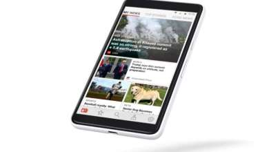 Photo of Microsoft News dolazi na Android i iOS kao redizajnirana MSN aplikacija