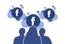 Photo of Facebook: Vaš news feed će u budućnosti izgledati drugačije