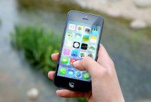 Photo of Apple iOS 14: Moguće promene podrazumevanih postavki