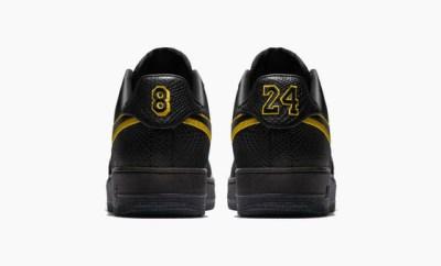 sneaker-culture