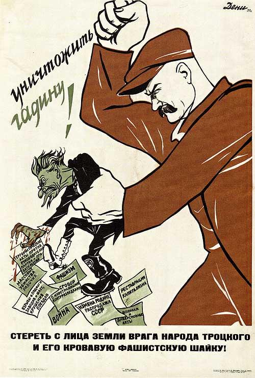 Retratos:  La Revolución de Octubre a través del  tiempo (1937)