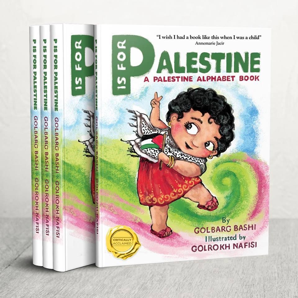 Feb. 2018 P for palestine