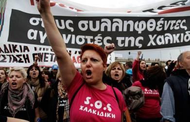 Greece women