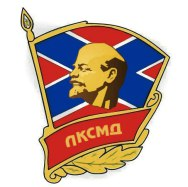 Neo-Stalinist symbolism – Lenin over the flag of 'New Russia' – this was a former Tsarist colonial state set up in conquered Ukraine which was opposed by revolutionaries.