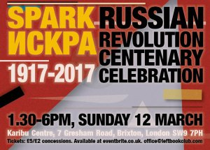 Russian Revolution Centenary Celebration @ Karibu Centre | England | United Kingdom