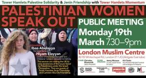 Palestinian Women Speak Out @ London Muslim Centre