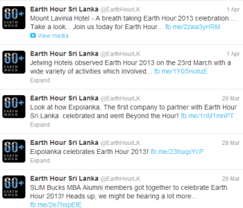 Earth H SL