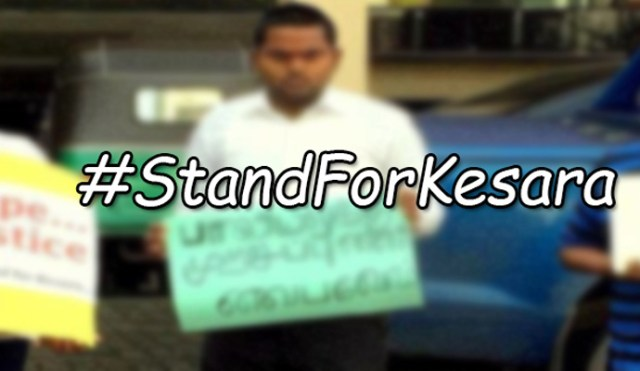Social Media Analysis: #StandForKesara
