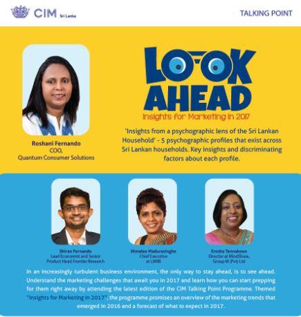 CIM Flyer Talking Point 2017