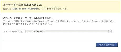 20101116_1.jpg