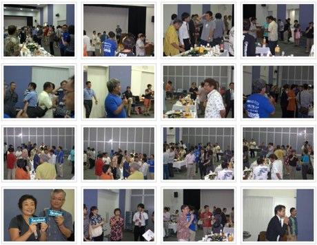 キックオフミーティング 交流会 2011 09 09  2