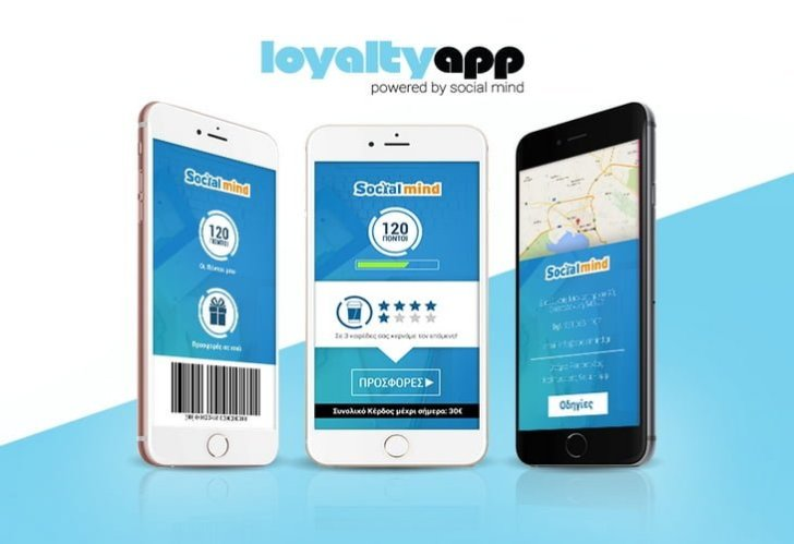 Loyalty App SocialMind