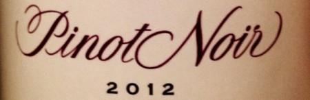 2012 Ata Rangi Pinot Noir, Martinborough