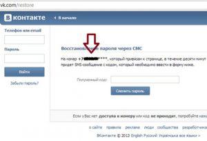 Без вк – ВКонтакте вход без регистрации и пароля - socialvk.ru